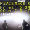 Concert CD : Peacemaker - Freedom Concert
