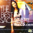 Karaoke VCD : Saowanit Navapan - The Best of Saowanit