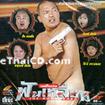 Comedy : Nong P - The Bodyguard