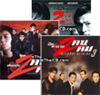 Special pack : Infernal Affairs - Trilogy pack