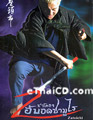 Zatoichi [ DVD ]
