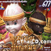 Hanumann Chansamorn : The Animation (vol.3)
