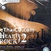 Karaoke VCD : RS - Heart Rock - vol.2