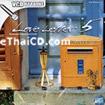 Karaoke VCD : RS. - Love Letter 5