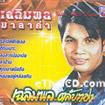 Chalermpol Malakum : Chalermpol...talub tong