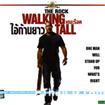 Walking Tall (English soundtrack) [ VCD ]