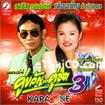 Karaoke VCD : Sathit & Duenpenh : Medley - Koo Kwan #3