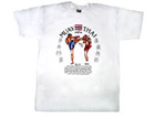 Muay Thai T-Shirt : White