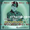 Sayun Sunya : Remember - vol. 3