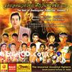 Muay Thai : The best of OneSongChai - Vol.3