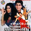 Oh Darling Yeh Hai India [ VCD ]