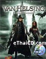 Van Helsing [ DVD ]