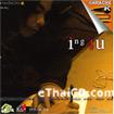 Karaoke VCD : Ing - 4 U