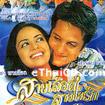 Kuch Tum Kaho Kuch Hum Kahen [ VCD ]
