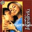 Saathiya [ VCD ]