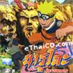 Naruto : vol. 1 - 5