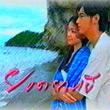 Thai TV serie : Yod Ya Yee [ DVD ]