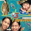 X 3 Super Gang : X 3 Super Gang