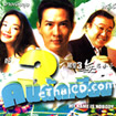 My Name Is Nobody [ VCD ]