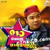 Dao Baandon : Yaai Hhy dee jai