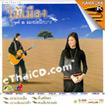 Karaoke VCD : Mhai Muang - Mangpor peek barng