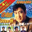 Karaoke VCD : Sayun Sunya - Hua kra-ti 2-3-4-5