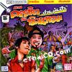 Karaoke VCD : Kunchit & Tid Laem - Puan..Mun..Ha