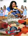 Jumbo Queen [ DVD ]
