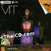 Karaoke VCD : Vit Potcharapol - Vit