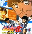 Captain Tsubasa : Road to Dream - Vol. 6-10