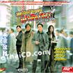 Tokyo Raiders [ VCD ]