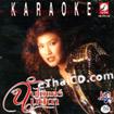 Karaoke VCD : Nadda Wiyakarn - Chun mai care