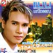 Karaoke VCD : Man Maneewan - 14 Love hits