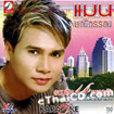 Karaoke VCD : Man Maneewan - 14 Pleng dunk