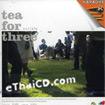 Karaoke VCD : Tea for Three - Dok mhai fai
