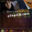 Karaoke VCD : Joop Vudtinun - Changes