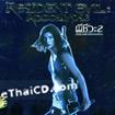 Resident Evil : Apocalypse (English soundtrack) [ VCD ]