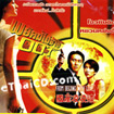 From Beijing With Love [ VCD ]