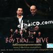 Concert CD : Boy Thai... Live