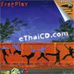 Karaoke VCD : FreePlay - FreePlay