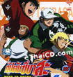 Captain Tsubasa : Road to Dream - Vol. 21-26