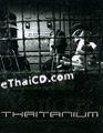 Concert DVD : Thaitanium - Hip Hop Stands Up
