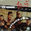 Karaoke VCD : I..Nam - Kwam Ruk Rahuey Pen Ai