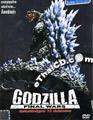 Godzilla : Final Wars [ DVD ]