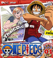 One Piece (Part 2) - Vol.1-10