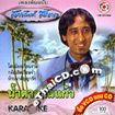 CD+Karaoke VCD : Sayun Sunya - Nam tarn kon keaw