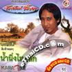 CD+Karaoke VCD : Sayun Sunya - Nam ning lai luek