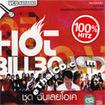 Karaoke VCD : Hot Billboard - Chun luey O.K.