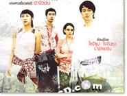 Korean serie : What Happened In Bali - Box # 1