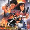Hod Tarm Sung [ VCD ]